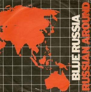 Blue Russia 7 inch single